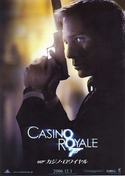 Casino_royale_ver2